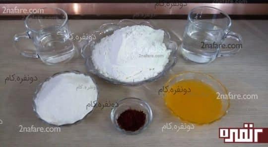 مواد لازم برای تهیه ی حلوای زعفرانی