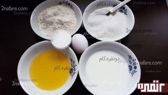 مواد لازم برای تهیه ی کیک فنجونی بدون فر