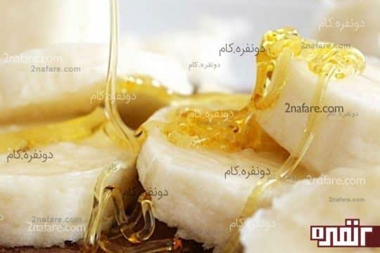 ماسک موز و عسل برای داشتن پوستی نرم و شفاف