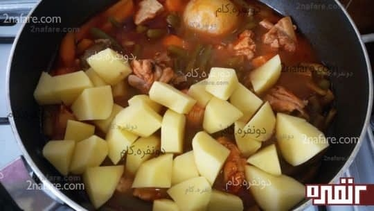 اضافه کردن سیب زمینی در مرحله ی آخر به خوراک