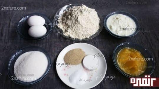 مواد لازم برای تهیه نان صبحانه ی شیرین به سبک سینی رز