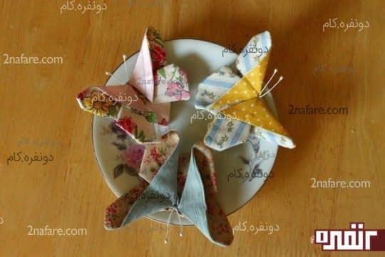 گل سر پپروانه به روش اوریگامی