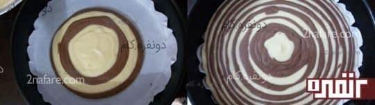 ریختن مواد در قالب برای تهیه ی کیک زبرا