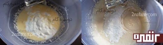 مراحل تهیه ی کیک صبحانه ی پرتقالی