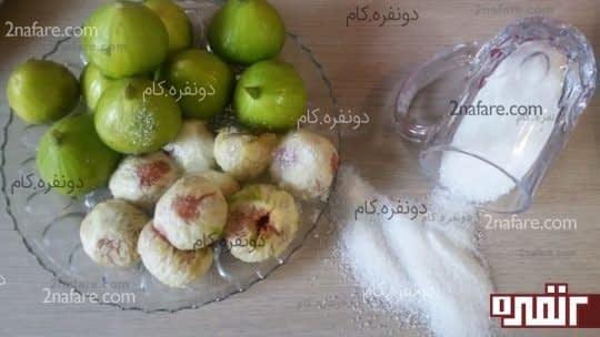 مواد لازم برای تهیه ی مربای انجیر