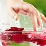 پوستی سالم با استفاده از گلاب و گلیسیرین