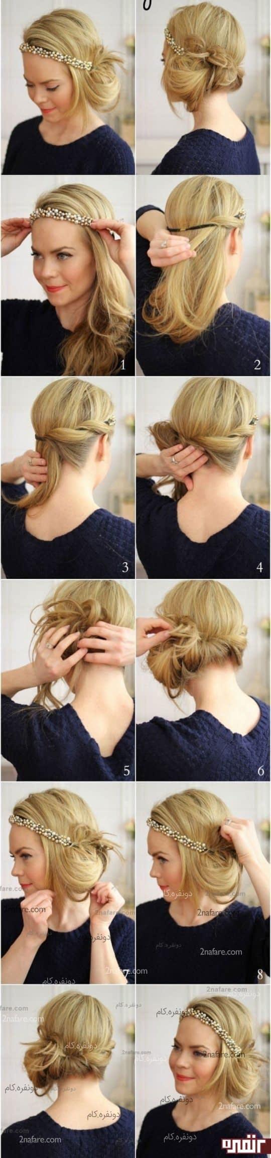 مدل موی یک طرفه به کمک هدبند
