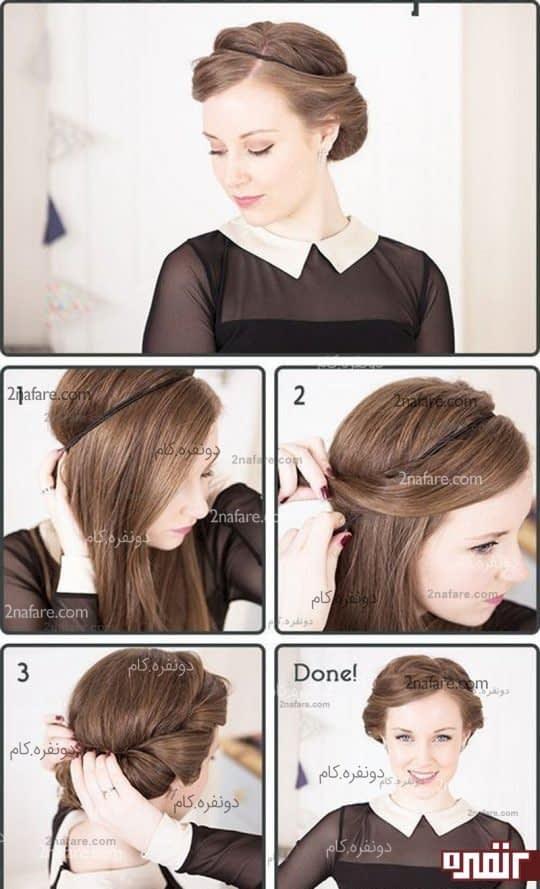 مدل موی فوری به کمک هدبند