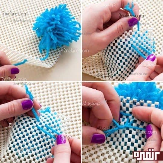 وصل کردن توپک های کاموایی روی ترمز فرش
