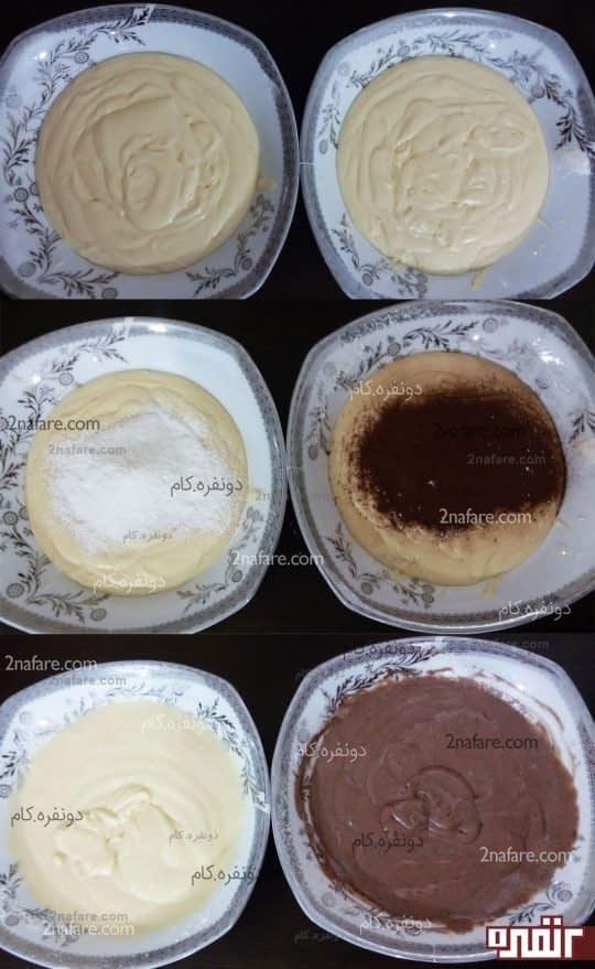 تهیه ی کیک زبرا