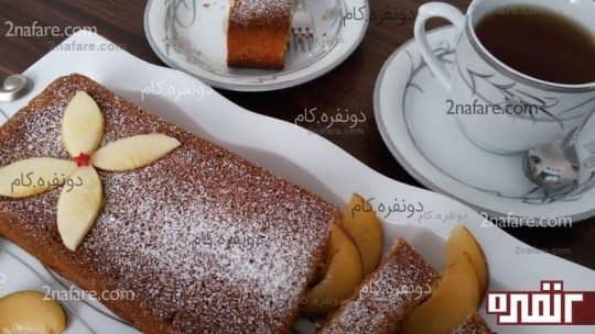 کیک صبحانه ی پرتقالی