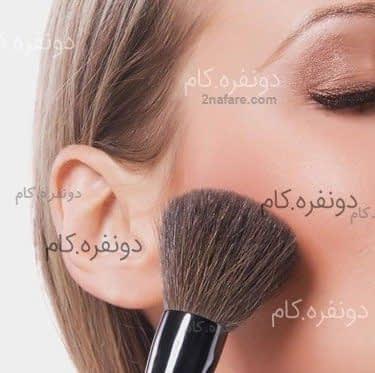 ترفندهای آرایشی برای داشتن گونه هایی زیبا
