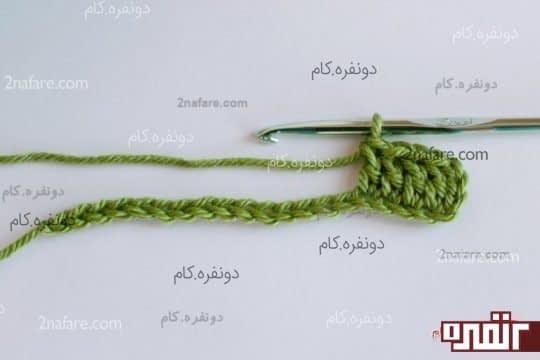 از سومین زنجیره بافت پایه بلند بزنید.