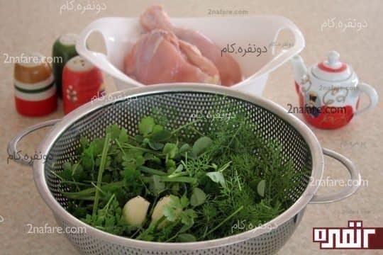 مواد لازم برای تهیه سبزی پلو با مرغ
