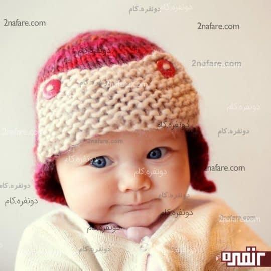 کلاه بافتنی خوشگل بچگونه