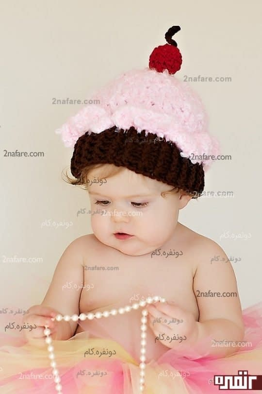 کلاه بافتنی کاپ کیک