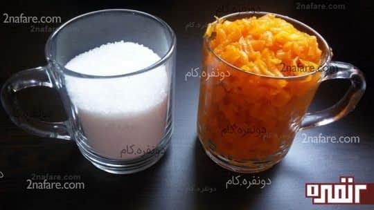 طرز تهیه ی مربای هویج