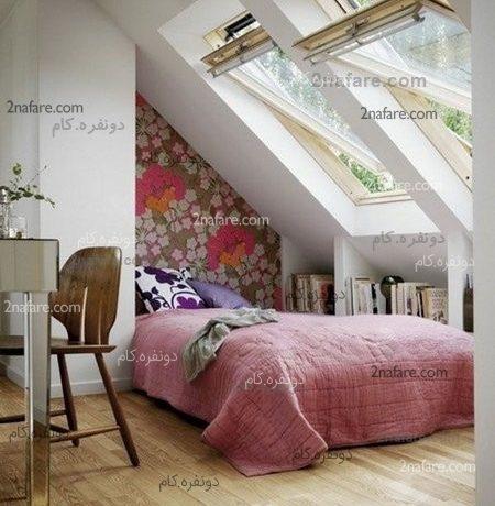 اتاق خواب کوچک زیر شیروانی