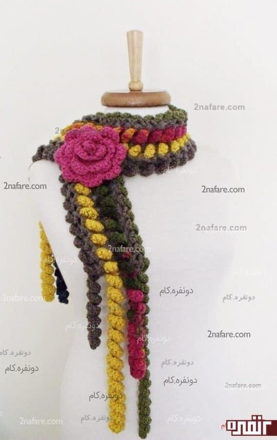 شال گردن زیبا