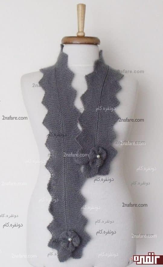 مدل شال گردن