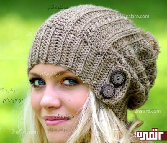 مدل کلاه بافتنی دخترانه جدید