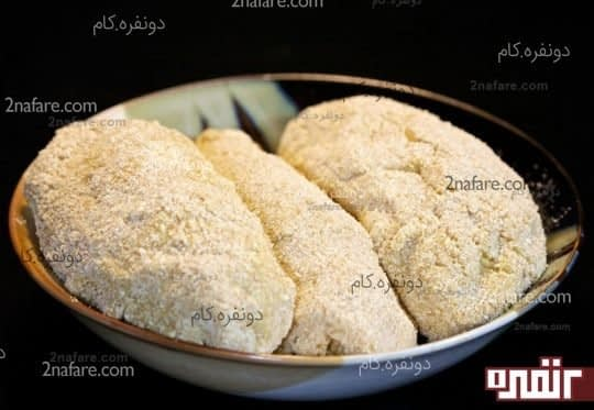 مرغ های آماده برای سرخ کردن