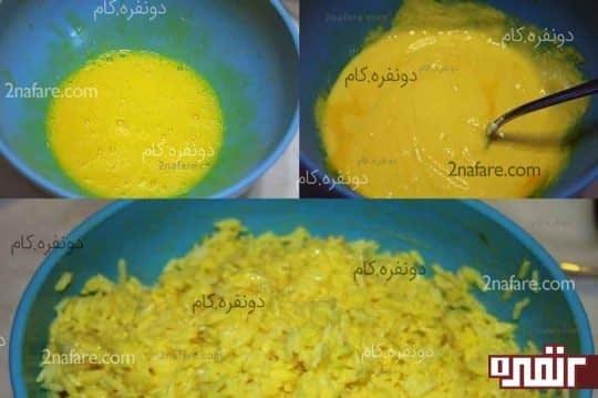 ترکیب ماست و برنج و زعفران و تخم مرغ