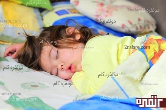 خواب منظم برای کودکان
