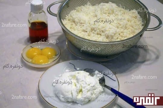 ماست و برنج و زعفران و تخم مرغ رو باهم مخلوط کنید