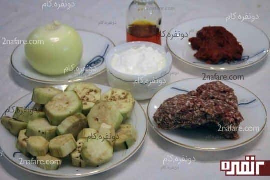 مواد لازم برای تهیه ته چین گوشت و بادمجون