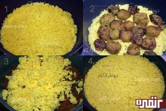 یک لایه برنج. یک لایه مواد میانی و باز یک لایه برنج