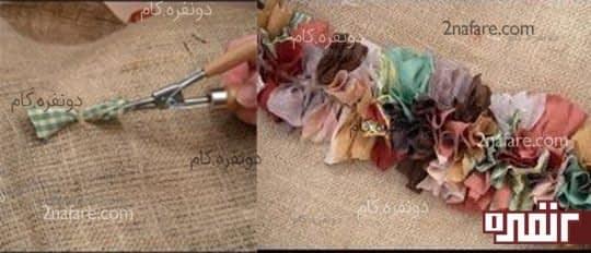 استفاده از کیسه کنفی به جای ترمز فرش