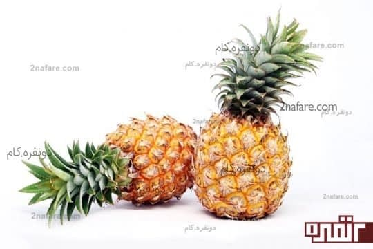 آناناس تازه انتخاب کنید