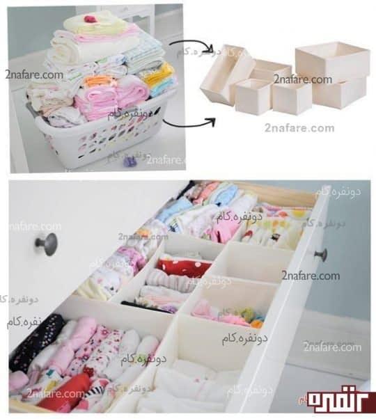 استفاده از جعبه ها برای مرتب شدن کشوی لباس