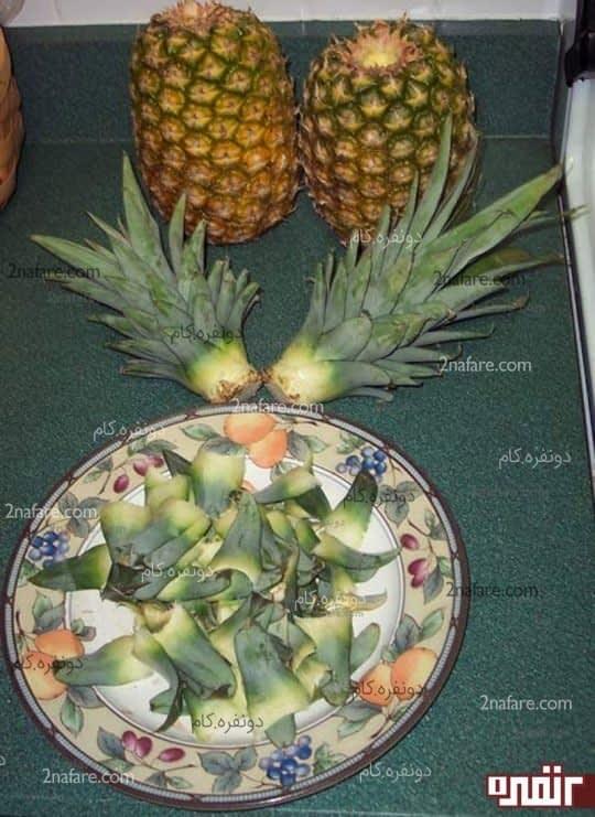 تاج آناناس رو جدا کنید