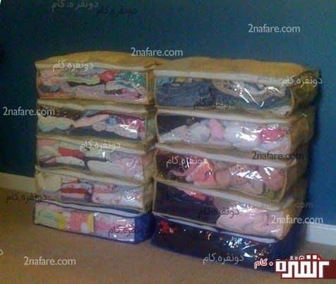 جمع کردن لباس های بلا استفاده