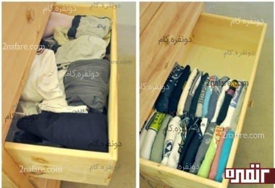 روش چیدن لباس ها در کشو