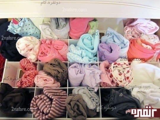 شبکه بندی کشو ها برای لباس