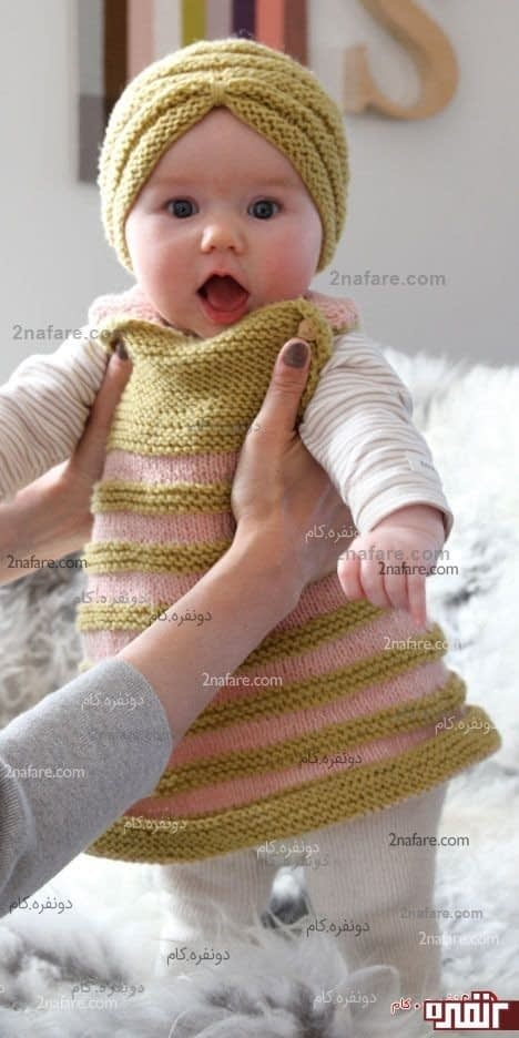 لباس بافتنی دخترونه