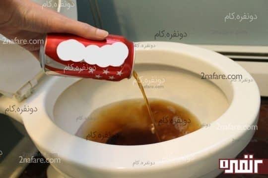پاک کردن توالت به کمک نوشابه