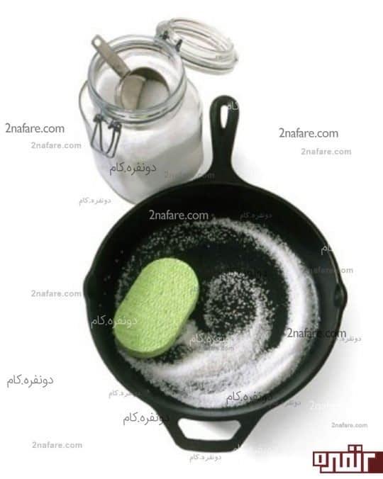 تمیز کردن قابلمه ها با نمک