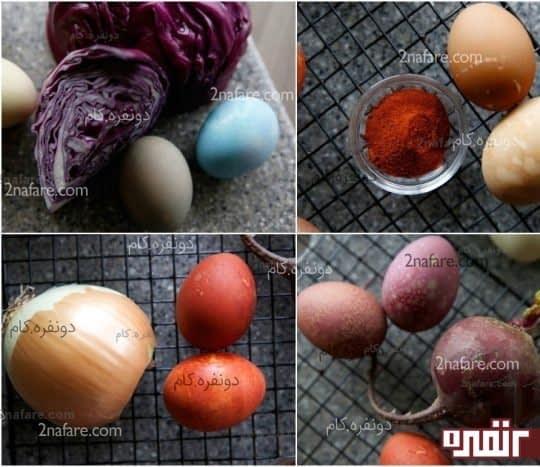 تخم مرغ رنگی برای عید