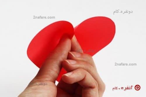 آموزش ساخت قلب سه بعدی