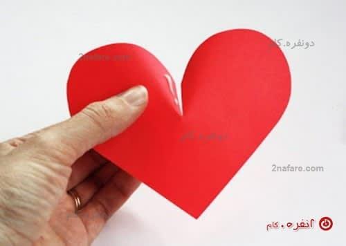 برش قلب و چسب زدن وسط قلب