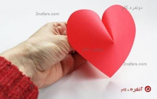 قلب سه بعدی برای تزیین