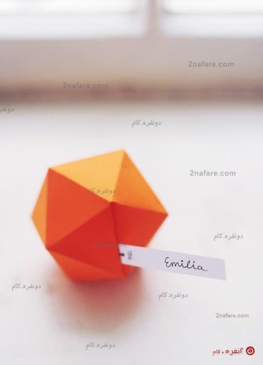 جعبه کادو هندسی