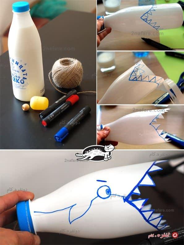 آموزش ساخت بازی نهنگ و ماهی با بطری شیر