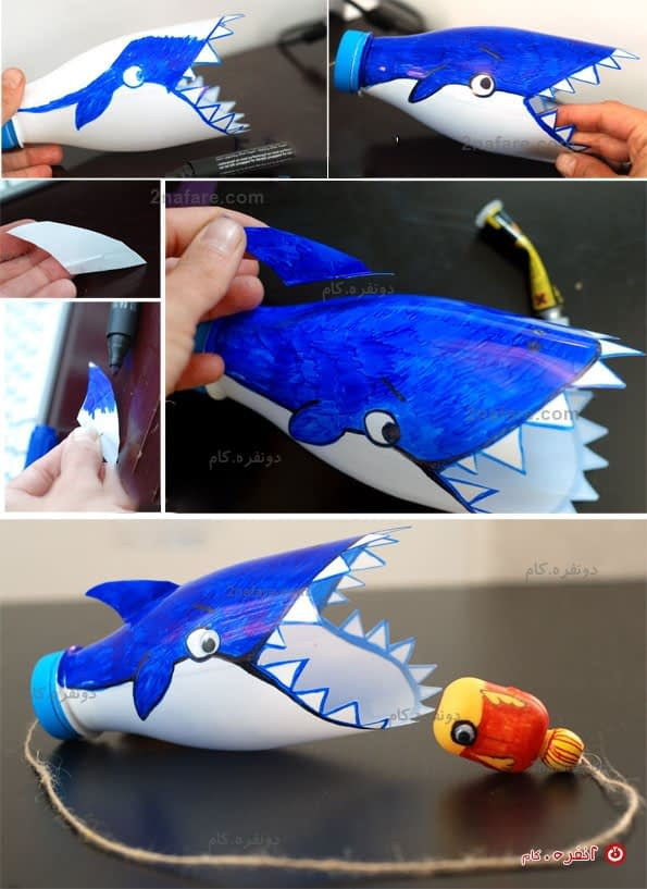بازی بطری نهنگ و ماهی