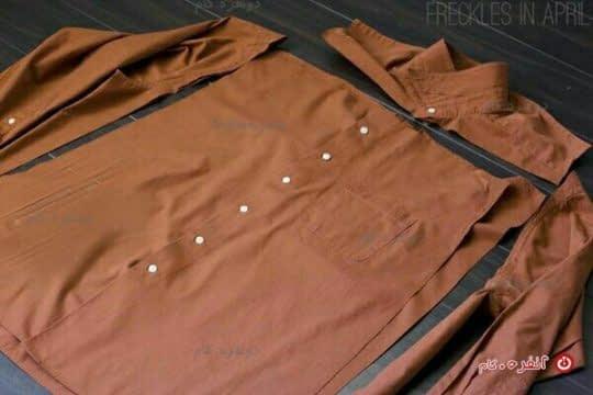 قیچی کردن پیراهن
