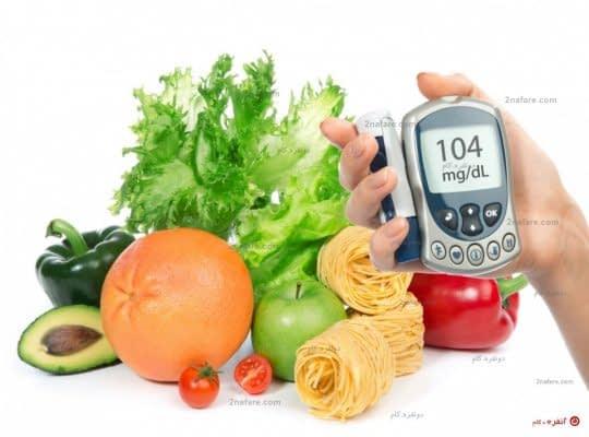 مواد غذایی برای افراد دیابتی